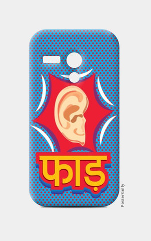 Moto G Cases, Kaan Faad Moto G Case | Artist: dvsk.in, - PosterGully