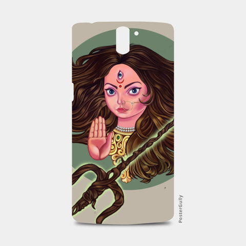 One Plus One Cases, Durga One Plus One Case | chaitanya kumar, - PosterGully