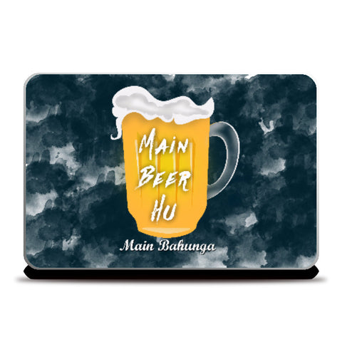 Laptop Skins, Pitchers Laptop Skin | Aritra Sen, - PosterGully