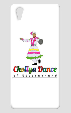 Choliya Dance of Uttarakhand One Plus X Cases | Artist : Tripund Media Works