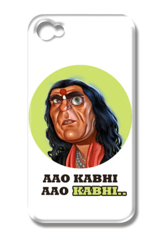 aao kabhi haveli pe iPhone 4 Cases | Artist : chaitanya kumar