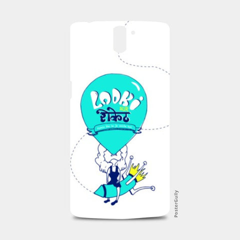 One Plus One Cases, ladki aur rocket kahin bhi le ja sakte hai One Plus One Cases | Artist : Artfitoor, - PosterGully