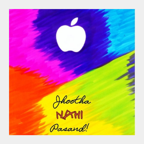 Apple Perfection - Jhootha Nahi Pasand Square Art Prints | Artist : Miraculous