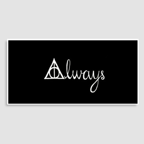 Always Harry Potter Door Poster | Artist : Anjali Nilakantan