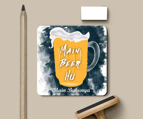 Coasters, Pitchers Coaster | Aritra Sen, - PosterGully