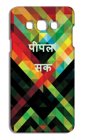 people S*cks Samsung Galaxy A7 Cases | Artist : Kriti Pahuja
