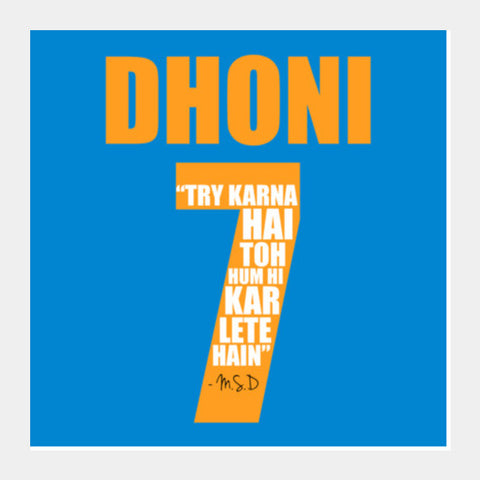 M.S. Dhoni Square Art Prints | Artist : Virtual Paintings