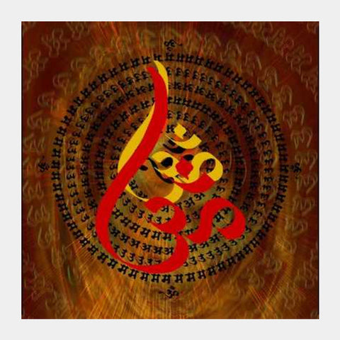 Ohm Red Square Art Prints | Artist : Rupam Shah