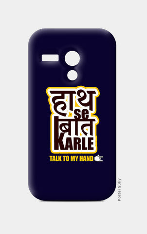 Moto G Cases, Haath se baat karle ~ Talk to my hand Moto G Cases | Artist : Sarbani Mookherjee, - PosterGully
