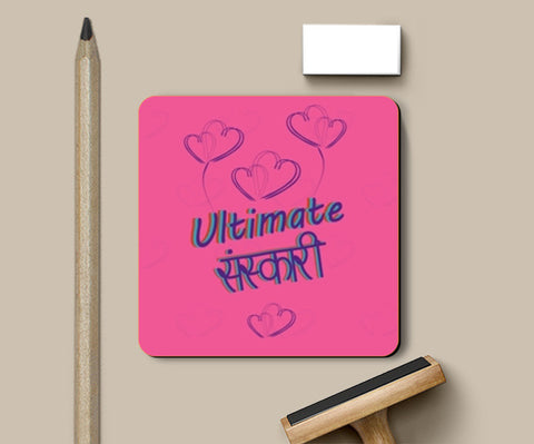 Ultimate Sanskari Coasters | Artist : Tiny Dots