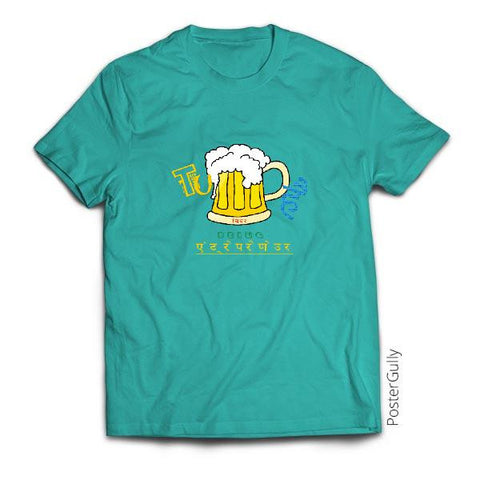 T Shirts, TU BEER है. ( Being entrepreneur) T-Shirt | Artist : GS, - PosterGully - 1