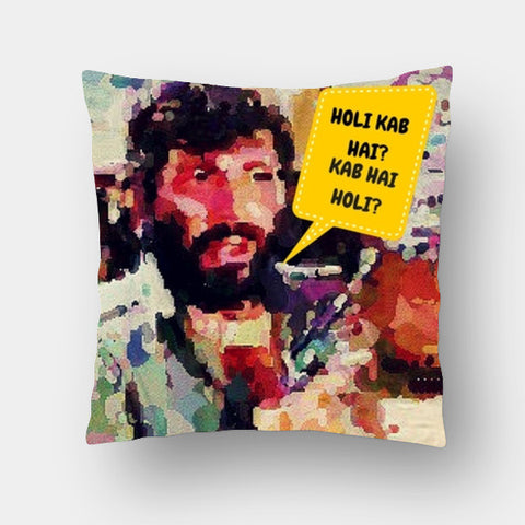 Somebody plz tell him Cushion Covers | Artist : Vidushi Jain