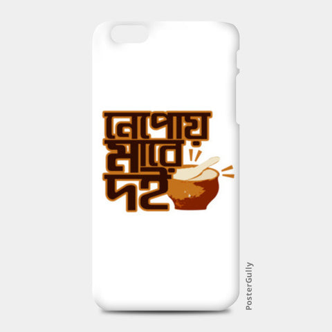 NepoyMaareDoi iPhone 6 Plus/6S Plus Cases | Artist : Aniket Mitra
