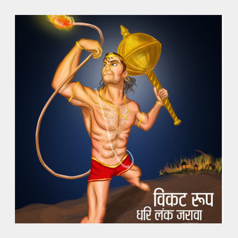 Square Art Prints, Hanuman Square Art Prints | Artist : Puneet Gaur Barnala, - PosterGully