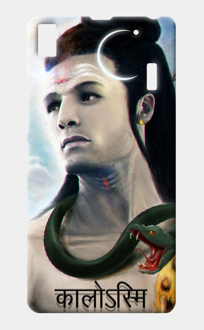 Lord Shiva Rishabh Dev Sharma Lenovo K3 Note Cases | Artist : Rishabh Dev Sharma