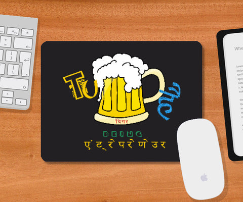 Mousepad, TU BEER है. ( Being entrepreneur) Mousepad | Artist : GS, - PosterGully