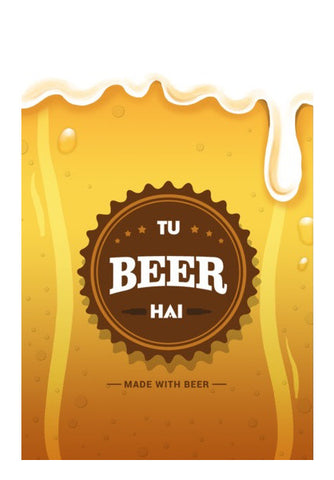 Wall Art, Tu Beer Hai Wall Art | Artist : Tejeshwar Prasad, - PosterGully