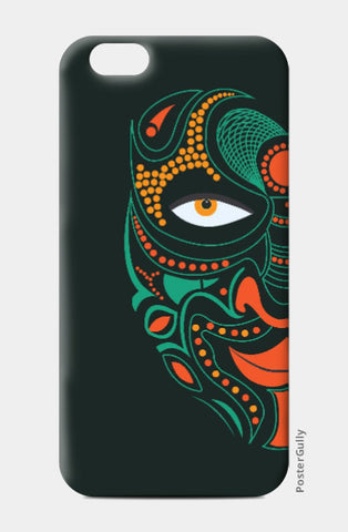 iPhone 6 / 6s, Uttama Villain iPhone 6 / 6s Case | Piyush Singhania, - PosterGully