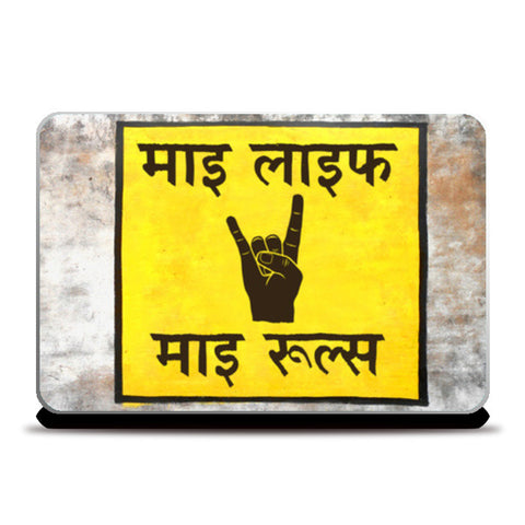 Laptop Skins, My Life My Rules Hinglish Laptop Skin | Sukhmeet Singh, - PosterGully