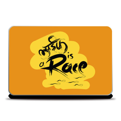 Laptop Skins, life is a race Laptop Skins | Artist : desiGuy, - PosterGully