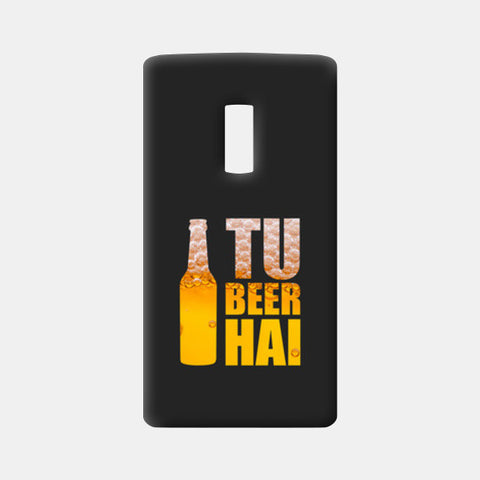 One Plus Two Cases, Tu Beer Hai | TVF Pitchers One Plus Two Cases | Artist : Sukhmeet Singh, - PosterGully