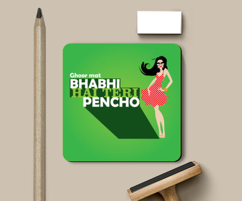 Coasters, Ghoor mat Coaster | Sachin kulahrestha, - PosterGully