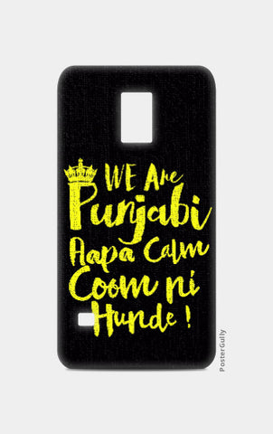 Samsung S5 Cases, We are Punjabiz Samsung S5 Case | Pankaj Bhambri, - PosterGully