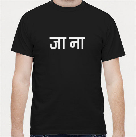 Typo hindi funny humor quote friends  Men T Shirts | Artist : CW Doodler