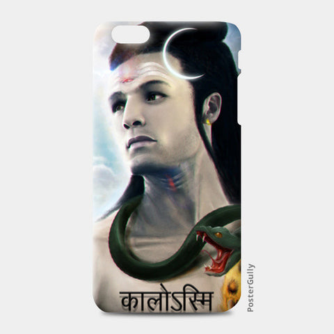 Lord shiva Rishabh Dev Sharma iPhone 6 Plus/6S Plus Cases | Artist : Rishabh Dev Sharma