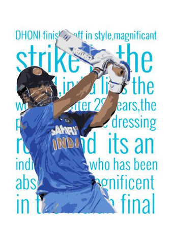 PosterGully Specials, M S Dhoni - Greatness Redefined. Indian Cricket Team Wall Art | Artist : Syamantak Dubey, - PosterGully