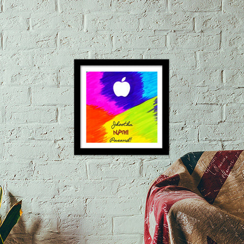 Apple Perfection - Jhootha Nahi Pasand Premium Square Italian Wooden Frames | Artist : Miraculous