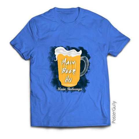 T Shirts, Pitchers Tshirt | Aritra Sen, - PosterGully - 1
