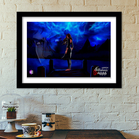 Premium Italian Wooden Frames, Mysterious Girl at a Blue Lake: Sivappu Kal Mookuthi Tamil Comics Merchandise Premium Italian Wooden Frames | Artist : Nandhini JS, - PosterGully - 1