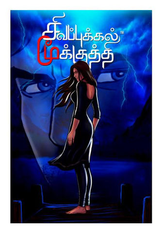 PosterGully Specials, Mysterious Girl at the Blue Lake: Sivappu Kal Mookuthi Tamil Comics Merchandise Wall Art | Artist : Nandhini JS | PosterGully Specials, - PosterGully