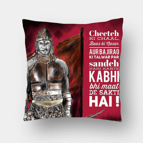 Cushion Covers, Furious Bajirao Cushion Covers | Artist : Draw On Demand, - PosterGully