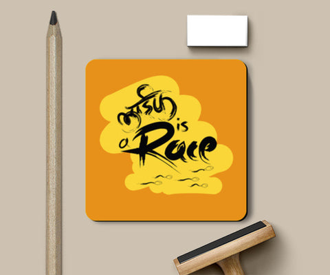 Coasters, life is a race Coasters | Artist : desiGuy, - PosterGully