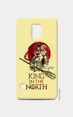 Shiva-king in the north Samsung S5 Cases | Artist : Abhishek Faujdar