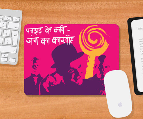Poets of the fall Mousepad | Artist : Anshul Patria