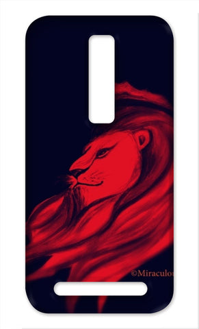 Leo - The King Asus Zenfone 2 Cases | Artist : Miraculous