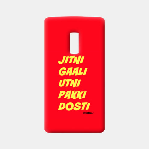 One Plus Two Cases, Pakki Dosti One Plus Two Cases | Artist : Prankbaaz Officials, - PosterGully