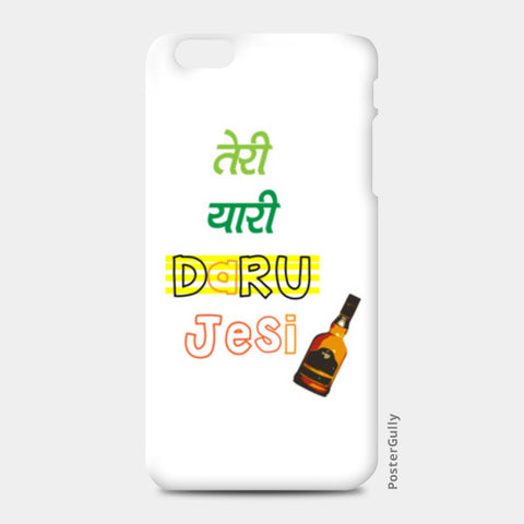 Friendship Quote iPhone 6 Plus/6S Plus Cases | Artist : Kinjal Waghela