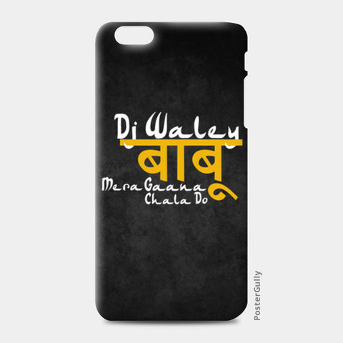 iPhone 6 Plus / 6s Plus Cases, DJ Waley Babu - iPhone 6 Plus / 6s Plus | DJ Ravish, - PosterGully