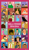 Canvas Art Prints, Bollywood Bhaasha Stretched Canvas Print, - PosterGully - 3