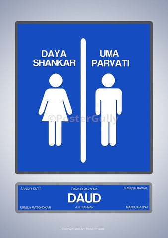 Wall Art, Daud | Minimal Bollywood Art, - PosterGully