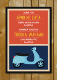 Glass Framed Posters, Hume Toh Apno Ne Loota Hindi Humour Glass Framed Poster, - PosterGully - 1
