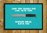 Glass Framed Posters, Jani Yeh Chaku Hai Waqt Glass Framed Poster, - PosterGully - 1