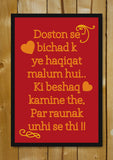Glass Framed Posters, Kamine Dost Hindi Humour Glass Framed Poster, - PosterGully - 1
