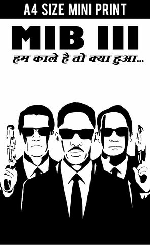 Mini Prints, Men In Black 2 Sketch | Mini Print, - PosterGully