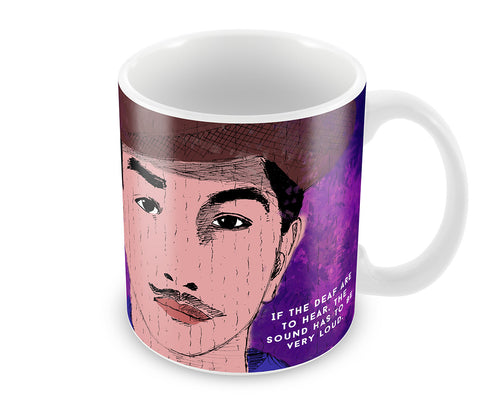 Mugs, Bhagat Singh Loud Sound Quote Mug, - PosterGully - 1