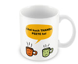 Mugs, Thanda Peete Hai Mug, - PosterGully - 1